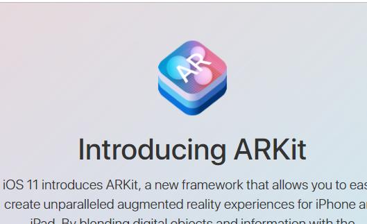 ついにきましたねえ、iOS11,標準でAR対応。