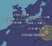 台風12号がやってきた
