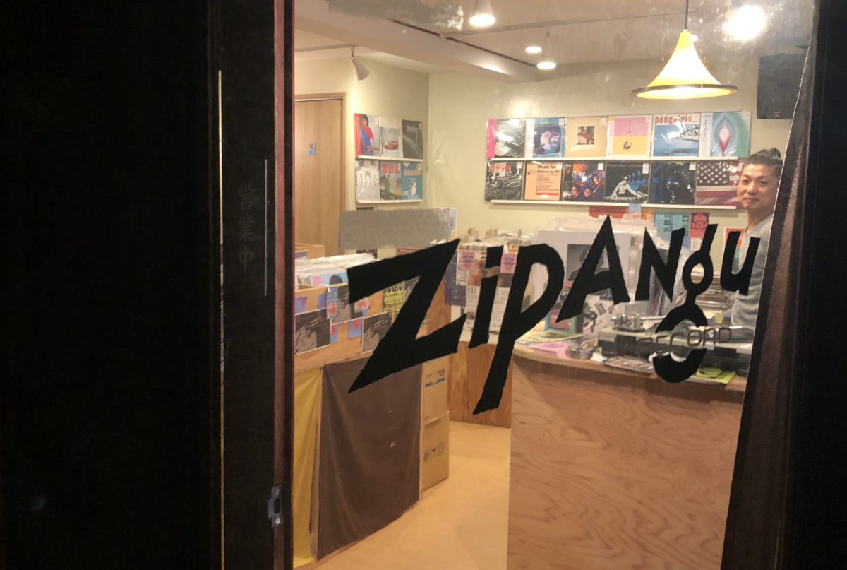 zipangurecordsに寄る
